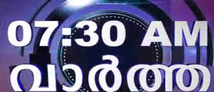 Surya TV serial Morning News