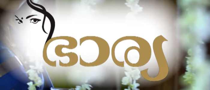 Asianet serial Bharya