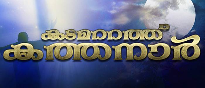 Asianet Plus serial Kadamattathu Kathanar