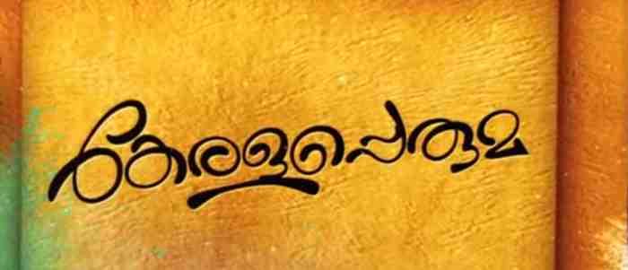 Flowers TV serial Kerala Peruma