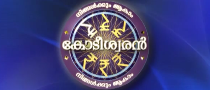 Asianet serial Ningalkkum Aakam Kodeeshwaran