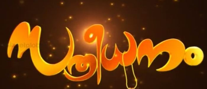 Asianet serial Sthreedhanam
