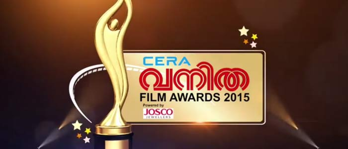 Mazhavil Manorama serial Vanitha Film Awards