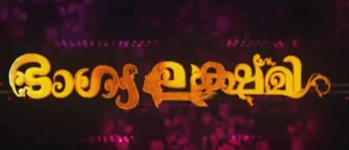 Surya TV serial Bhagyalakshmi